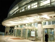 Sapporo Concert Hall Kitara: The Best Modern Concert Hall In The World