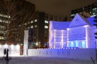 Sapporo Snow Festival 2016 opens on 5th February