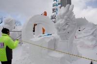 The 43rd International Snow Sculpture Contest 2016